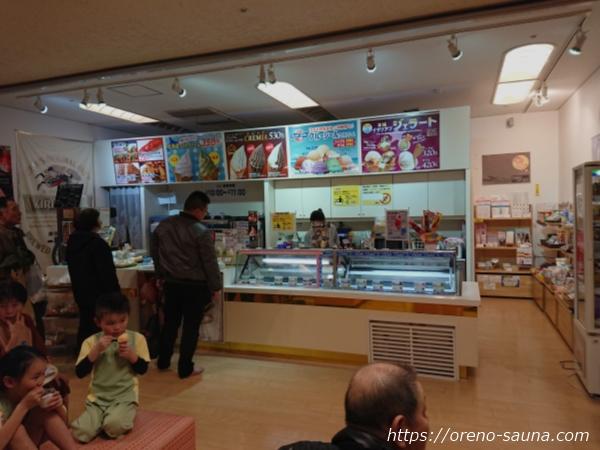 石川県金沢市「テルメ金沢」アイスクリーム屋さん画像