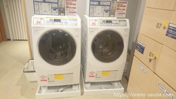 宮城県仙台「駅前人工温泉 とぽす 仙台駅西口」洗濯機画像