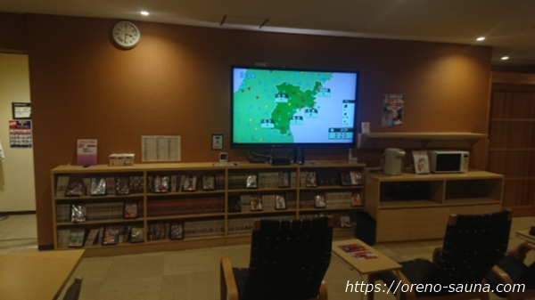 宮城県仙台「駅前人工温泉 とぽす 仙台駅西口」休憩スペース画像