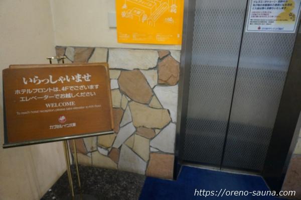 大阪府梅田「ニュージャパン 梅田店」エレベーター画像