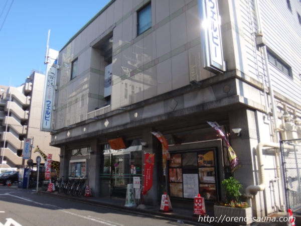 名古屋「ウェルビー今池店」外観画像