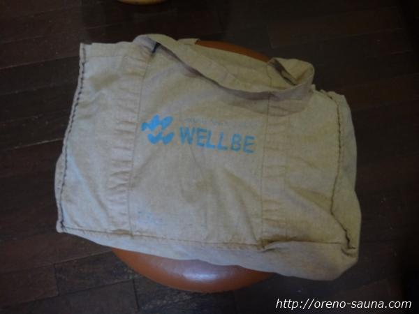 名古屋「ウェルビー今池店」館内着入っているバッグ画像