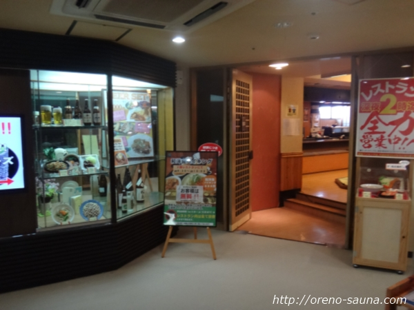 名古屋「ウェルビー今池店」パソコンルーム画像