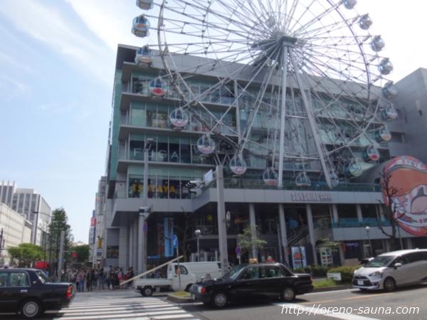 地下鉄栄駅前観覧車画像
