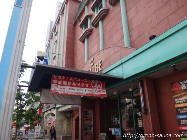 名古屋「ウェルビー栄店」入口画像