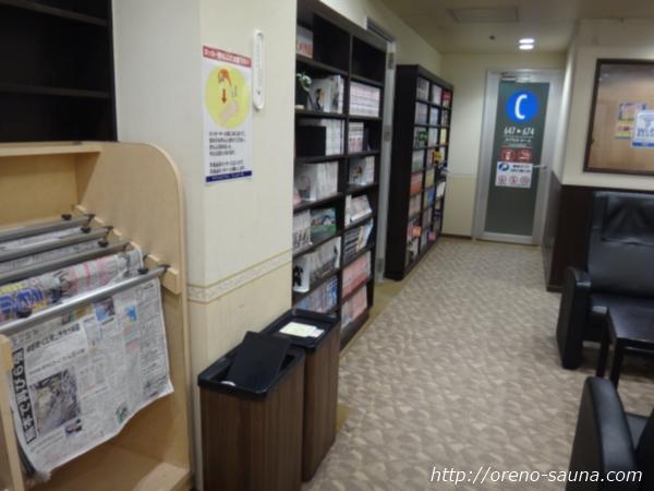 名古屋「ウェルビー栄店」新聞画像