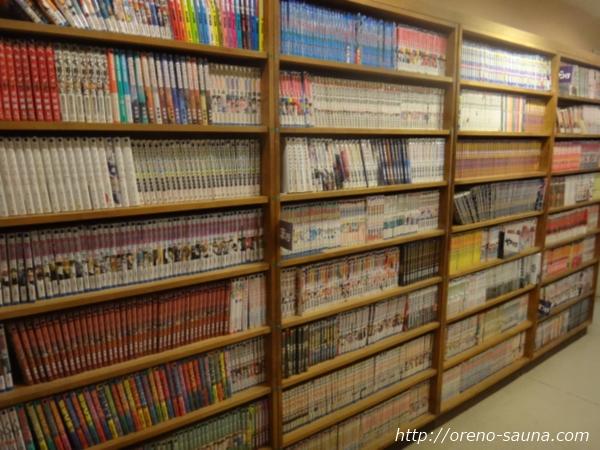 名古屋「ウェルビー栄店」マンガ画像