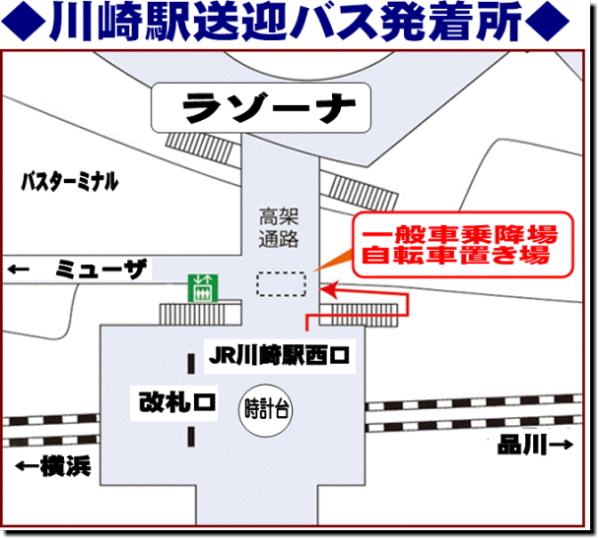 横浜「ヨコヤマ・ユーランド鶴見」JR川崎駅送迎バス地図画像