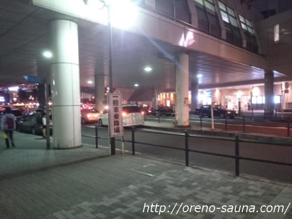 横浜「ヨコヤマ・ユーランド鶴見」JR川崎駅送迎バス乗り場画像