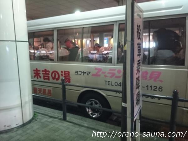 横浜「ヨコヤマ・ユーランド鶴見」送迎バス画像