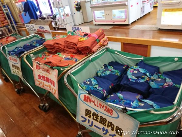 石川県金沢市「金沢ゆめのゆ」館内着ピックアップ画像