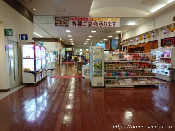 石川県金沢市「金沢ゆめのゆ」フロントのあるフロア画像
