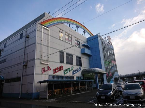 石川県金沢市「金沢ゆめのゆ」外観画像