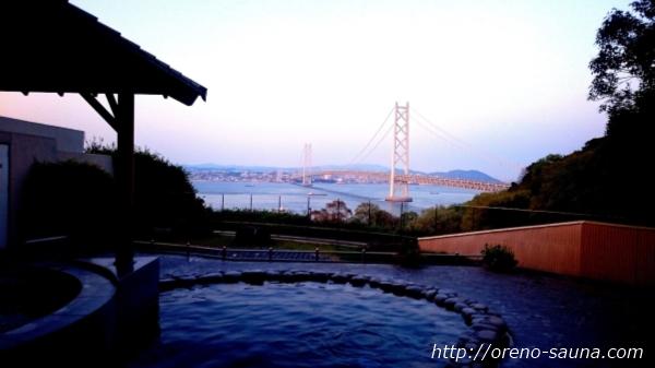 超絶景!淡路島の露天風呂&サウナ『美湯松帆の郷』で明石海峡大橋を見ながら整ってきた!